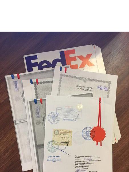 Консульская легализация документов для Алжира
